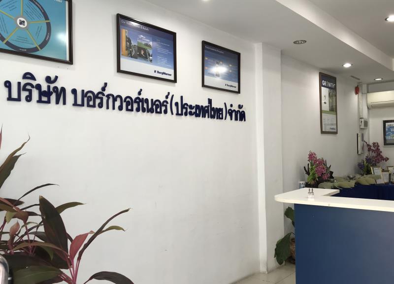 Chonburi, Thailand