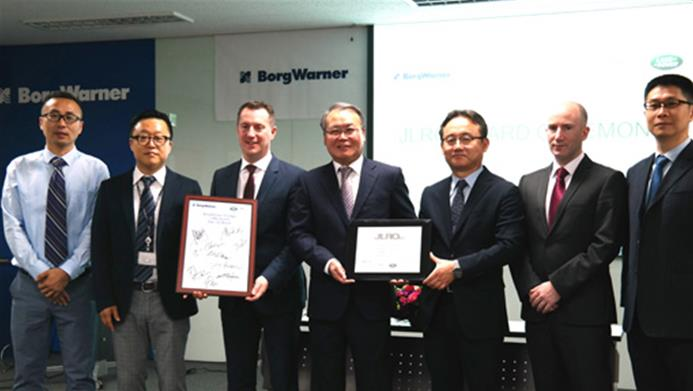 Chungju Earns Jaguar Land Rover Quality Award