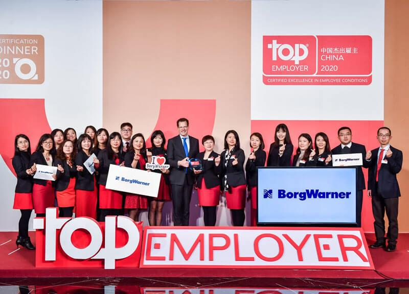 BorgWarner China Certified as Top Employers China 2020
