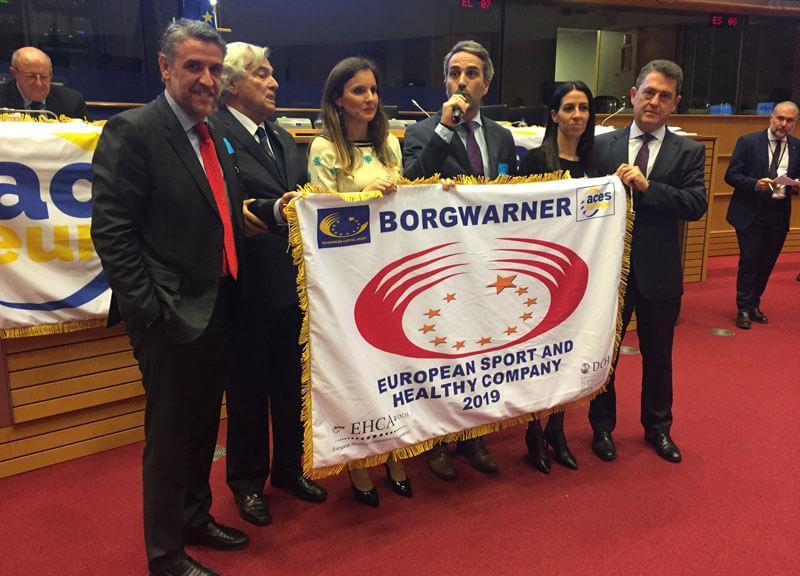 博格华纳葡萄牙维亚纳工厂荣获欧洲议会体育和健康公司奖