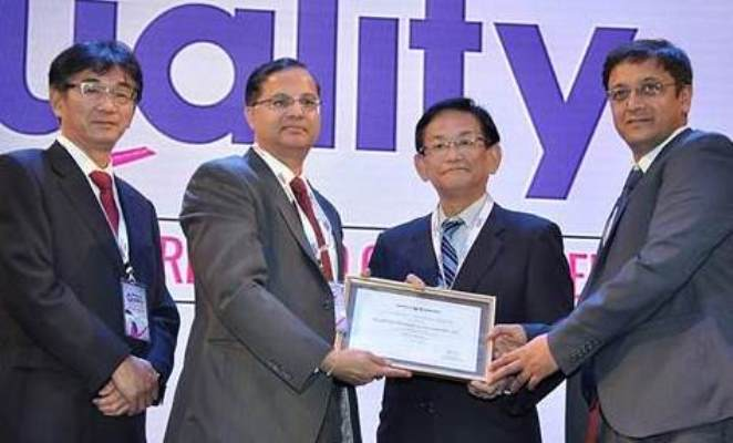 Maruti Suzuki Award for superior performance in human resources