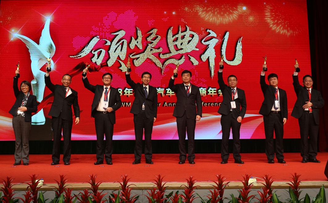 Awards borgwarner for Great wall motors stock