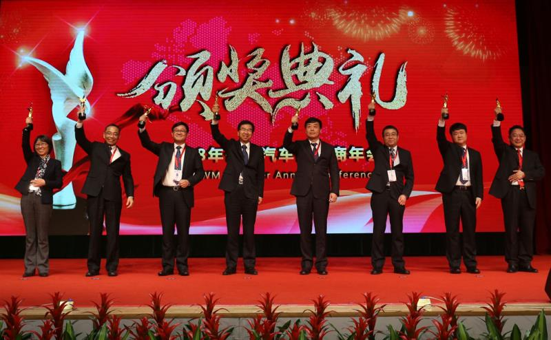 True Partner Award, China