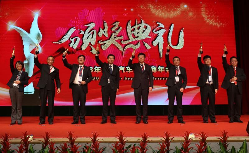 True Partner Award, China