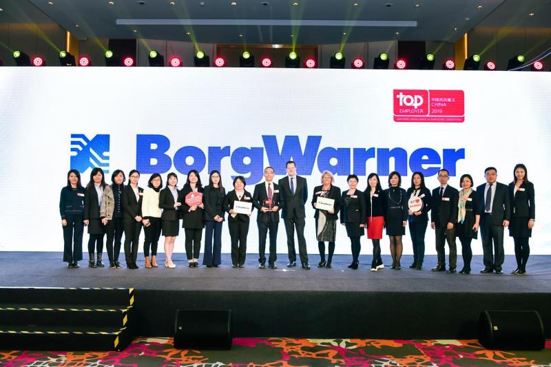 "BW-00585 BorgWarner China Certified as ""Top Employers China 2019"""