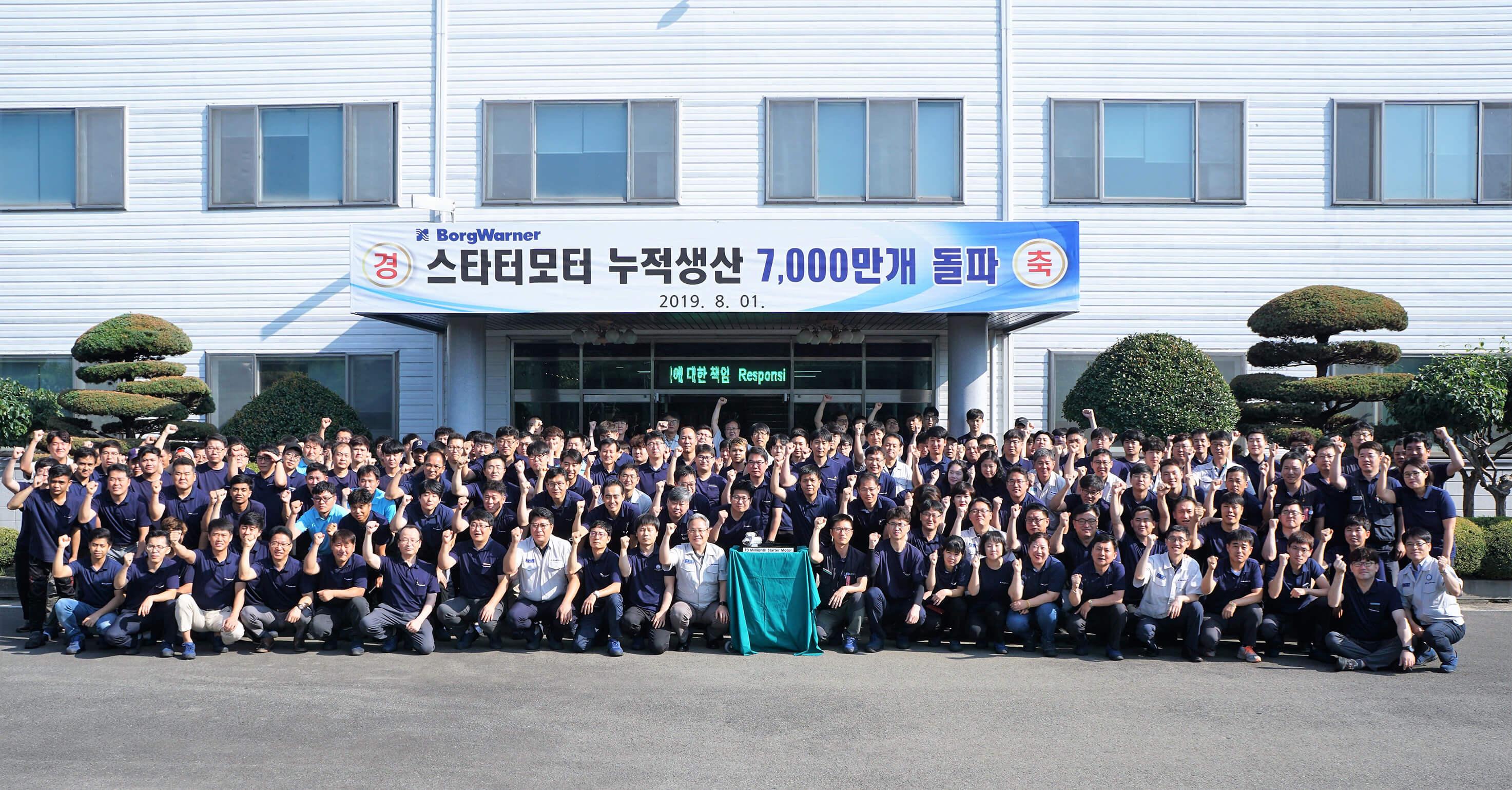 Celebration Changnyeong